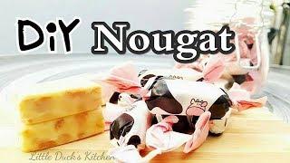 牛轧糖 ~不粘牙,甜而不腻❤How to make Delicious Marshmallow Nougat