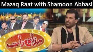 Mazaaq Raat | Shamoon Abbasi  | 17 Mar 2015