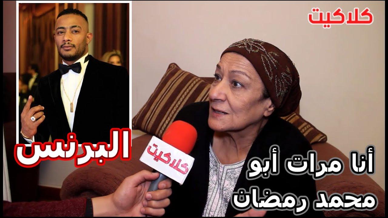 الفنانة أحلام الجريتلي : أنا زوجة أبو محمد رمضان في مسلسل ...