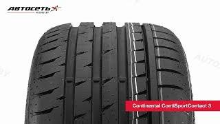 Обзор летней шины Continental ContiSportContact 3 ● Автосеть ●