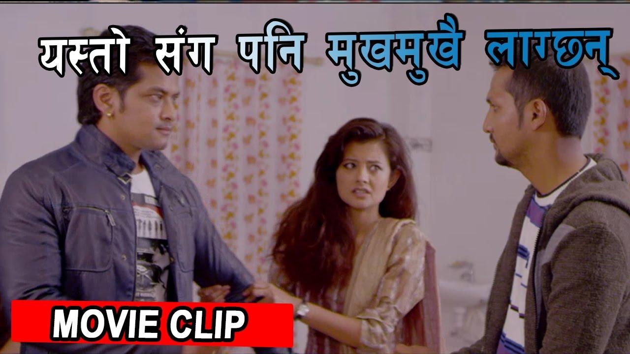 एस-त-स-ग-पन-म-ख-म-ख-ल-ग-छ-nepali-movie-clip-sanjog-movie-available