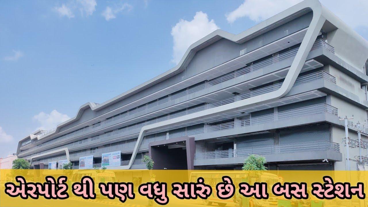 Gujrat Ka Sabse Acha Bus Station, Airport Se Bhi Acha He Yeh Bus Station, Best bus station In India