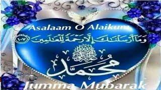 Jumma Mubarak Naat  Status    Whatsapp Status 2021   New Islamic Status  