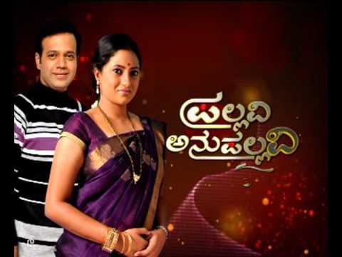 Pallavi Anupallavi.mp4