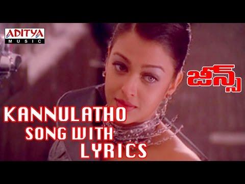 Jeans Full Songs With Lyrics - Kannulatho Chusevi Song - Aishwarya Rai, Prashanth, A.R. Rahman