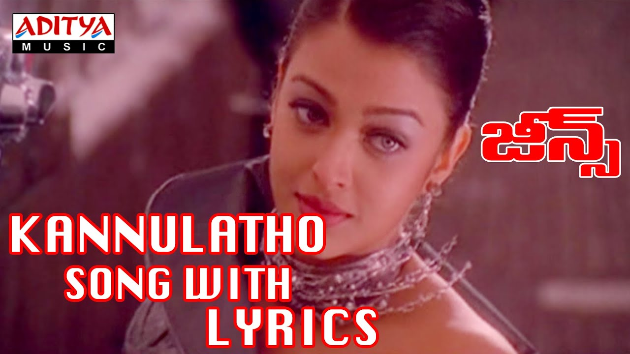 jeans tamil movie songs free download starmusiq