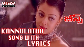 Jeans Full Songs With Lyrics - Kannulatho Chusevi Song - Aishwarya Rai, Prashanth, A.R. Rahman