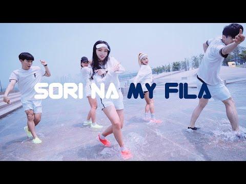 Sori Na Choreography / KIRIN - My FILA