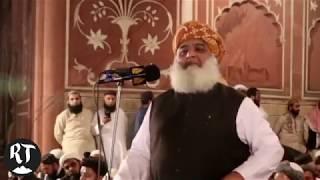 JUI-F Leader Fazal-ur-Rahman leads anti-Ahmadiyya conference in Lahore Pakistan