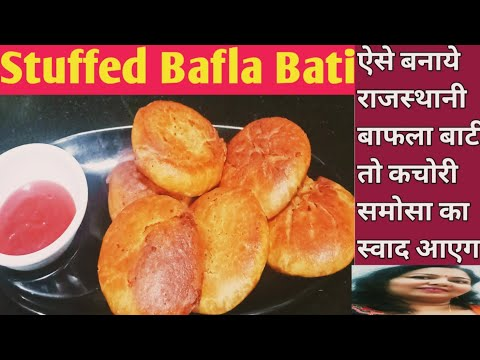 ऐसे बाफले बनायेगे तो कम तेल में कचोरी समोसा का स्वाद आएगा- Stuffed bafla Bati - Bafala Bati ki Vidhi from YouTube · Duration:  10 minutes 5 seconds