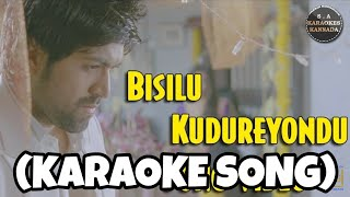 Bisilu Kudure Kannada Karaoke Song Original with Kannada Lyrics