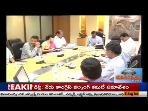 CM KCR Orders Special Survey Drive for Updating Land Records in Telangana | Mahaa News
