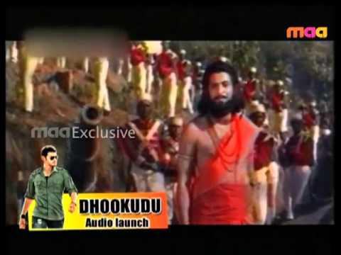 Dookudu Audio Launch   Dhookudu Audio Songs Release 9   YouTube