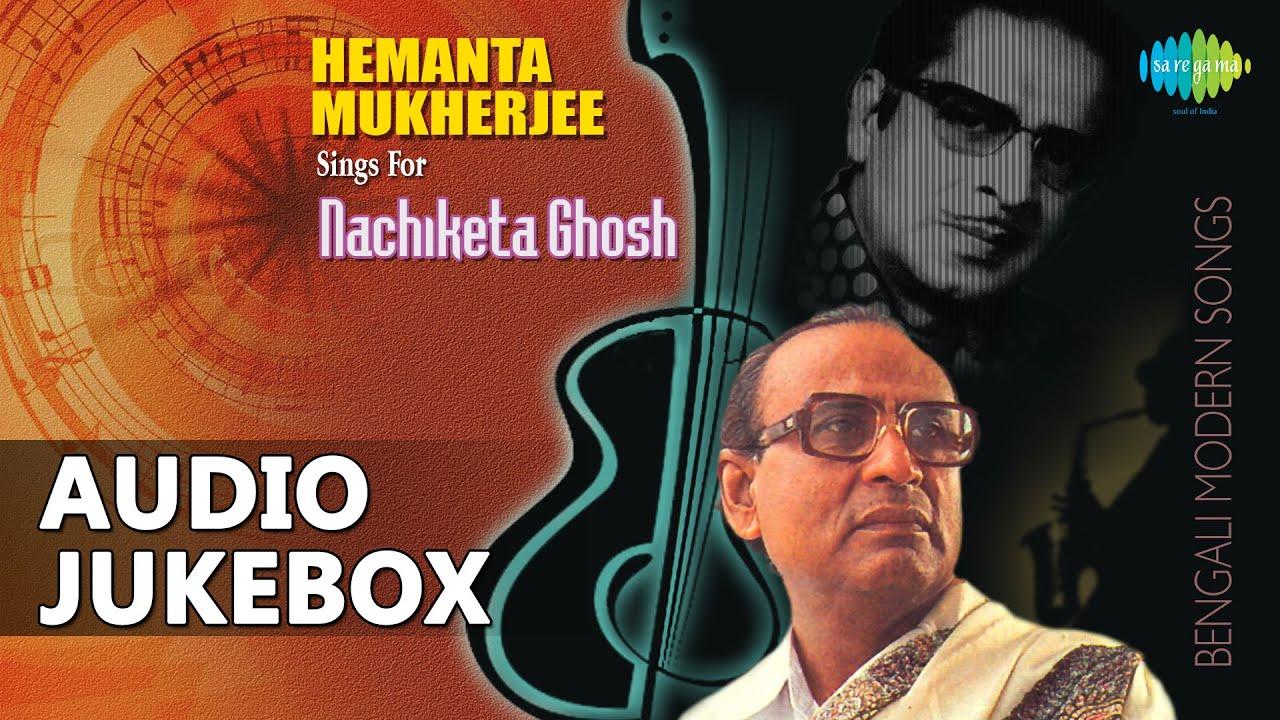 Dwijen mukhopadhyay bengali songs