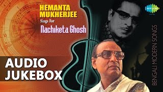 Dwijen Mukherjee Sings For Nachiketa Ghosh | Bengali Songs Audio Jukebox