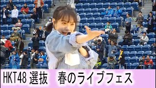 HKT48選抜 (16:45~17:15) 00:00 M01. ロックだよ、人生は… 03:16 M02. ...