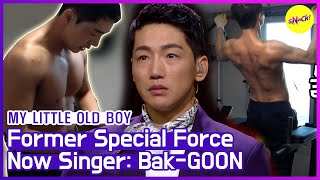 [HOT CLIPS] [MY LITTLE OLD BOY] The reason why he changes his career?💪(ENG SUB)