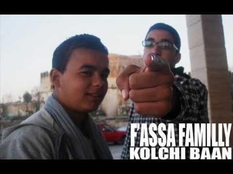 F'assa Familly [ Kolchi Baan ] by L9assba Prod