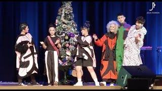2018聖誕節時尚秀前導影片 // MERRY CHRISTMAS