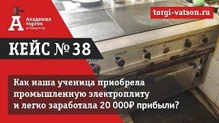 Домохозяйка заработала в интернете от 1000 руб в день!