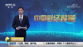 [中国财经报道]中国医师节:中国职业医师超360万| CCTV财经