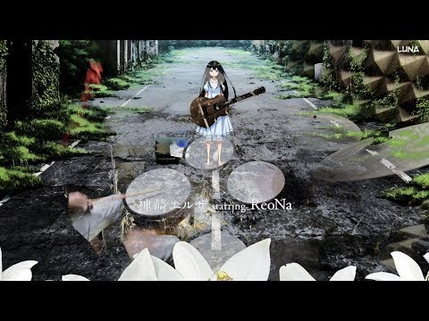 Sword Art Online Alternative: Gun Gale Online【ReoNa - Rea(s)oN】 を叩いてみた - Drum Cover