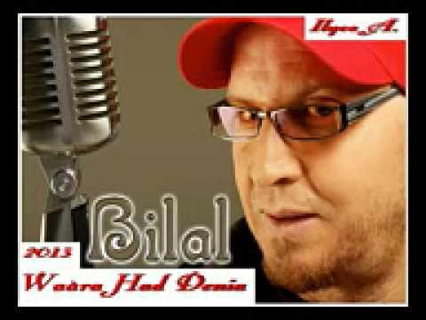 BILAL TÉLÉCHARGER 2013 MP3 HBABNA CHEB