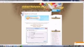 Как раскрутить группу Вконтакте?(Подробнее http://webtrafff.ru/kak-raskrutit-gruppu-v-vk.html Вы уже создали группу и хотите её раскрутить? Существует множество..., 2013-11-24T21:46:05.000Z)