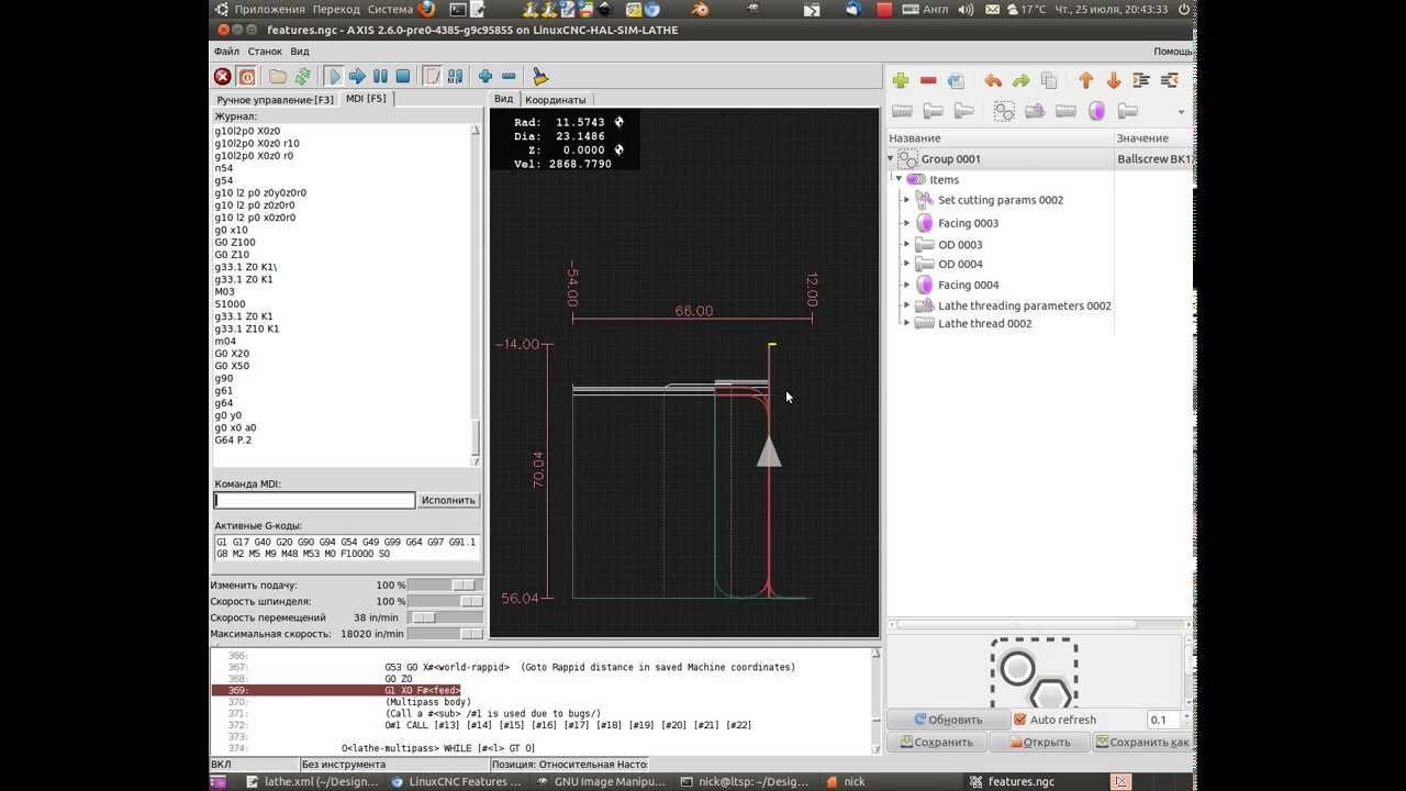 Linuxcnc Cam Tools Micrometer Xyz