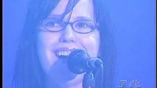 Blue Man Group feat Venus Hum   I Feel Love (live Last Call may 04)