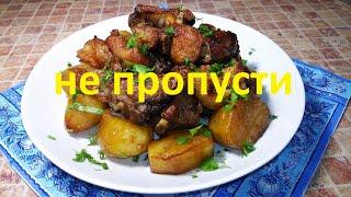 КАРТОШКА С МЯСОМ В КАЗАНЕ ! Жареная картошка с мясом ! ПРОСТО!!!
