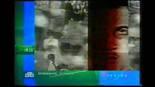 Программа передач НТВ и конец эфира (20.03.2002)