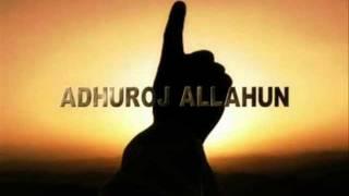 Thuaj Allahu është Një - Jusuf Islam ( Say He Is Allah The Only One - Yusuf Islam )