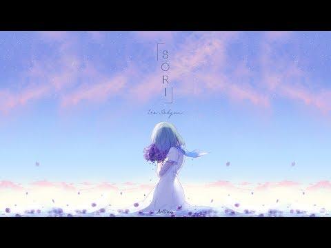• Vietsub • Sori • Lee Suhyun