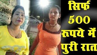 SonaGachi GB Road Kamathipura Visit Realty | Dating Points in India