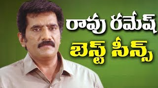 Rao Ramesh Best Comedy & Emotional Scenes - Vol...