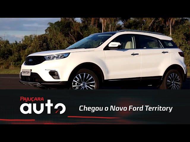 Pajuçara Auto Especial 08/08/2020 - Bloco 03