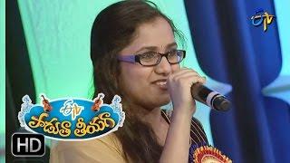 Oh Paapalu Papalu Song - Priya Performance in ETV Padutha Theeyaga - 15th August 2016