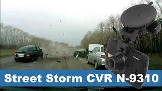видео Street Storm CVR-N9310