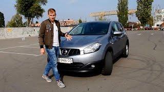Видео обзор Nissan Qashqai 2011 года!Достоинства и недостатки БУ автомобиля.LV АвтоТема