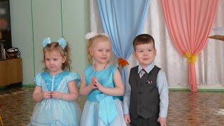 Праздник в детском саду Стихи детей для бабушек и интересный танец Детский сад № 20 Группа №4 Малыши