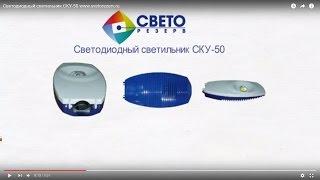 видео Безопасные и надежные светодиодные лампы Т8 G13. Доставка по России! Скидки за объем!