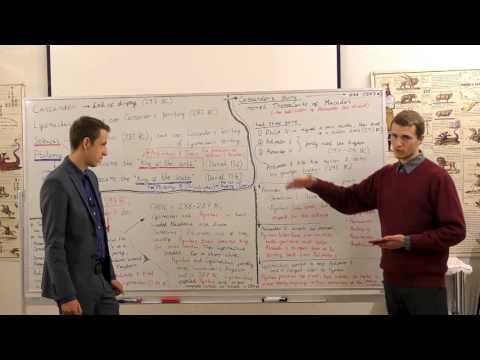 3. Robert Latham - History between Dan 8 and 11