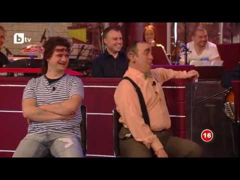 Шоуто на Слави: Актьорска вечер - Мико Миков, Христосков и Весо Всичкото