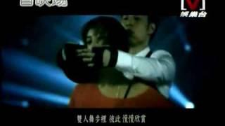 潘瑋柏2009年最新國語歌《雙人舞》收錄在潘瑋柏最新國語專輯《零零七》...