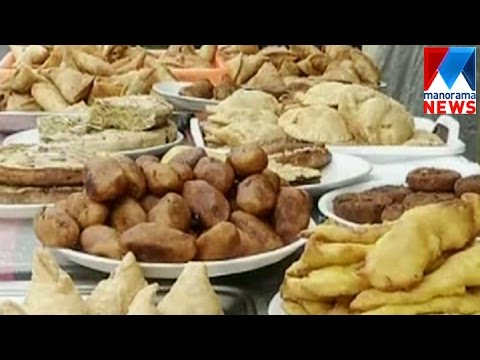 Ban For Selling Food Items By Wrapping In News Papper | Manorama News