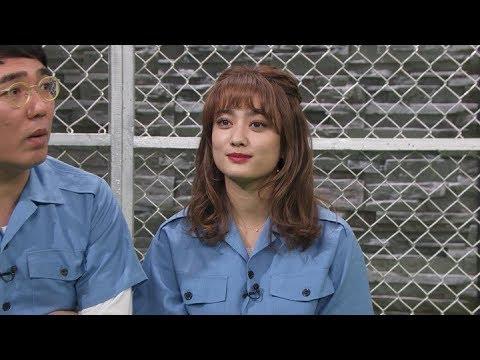 谷まりあ:プリズン・ブレイク主人公マイケルにメロメロ カッコいい連発