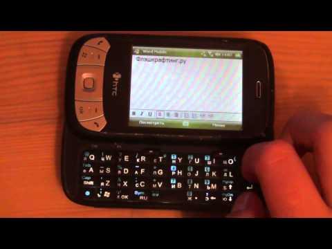 OLDзор с Alex'ом. КПК HTC HERA100.
