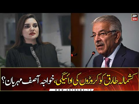 Why Khawaja Asif