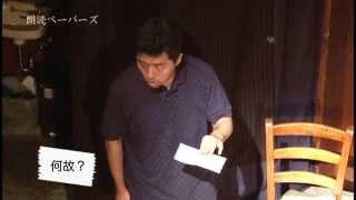 2013年6月22日(土)K.D Japonにて開催 ニシムラタツヤ主催の朗...